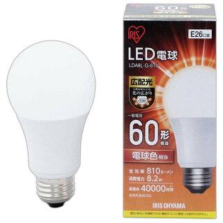 LED電球E2660W電球色昼白色昼光色アイリスオーヤマ広配光LDA7N-G-6T4LDA8L-G-6T4LDA7D-G-6T4密閉形器具電球のみおしゃれ電球26口金60W形相当LED照明長寿命省エネ節電広配光ペンダントライト玄関廊下寝室