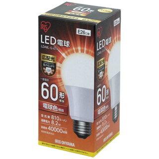 LED電球E26アイリスオーヤマ60W電球色昼白色昼光色広配光LDA7N-G-6T4LDA8L-G-6T4LDA7D-G-6T4密閉形器具電球のみおしゃれ電球26口金60W形相当LED照明長寿命省エネ節電広配光ペンダントライト玄関廊下寝室