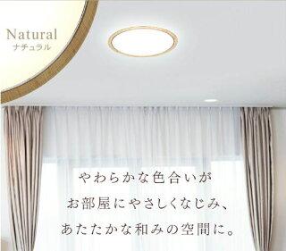 シーリングライト8畳用LEDシーリングライト8畳照明天井照明4000lmCL8DL-5.0WFアイリスオーヤマアイリス木枠木目調ウッド木北欧調色リモコン付おしゃれLED和室リビングダイニングライト1K1DKワンルーム