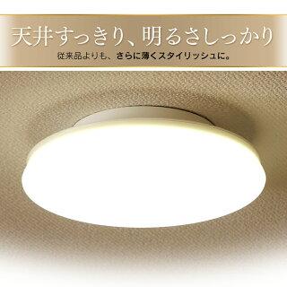 小型シーリングライトLEDライトLED小型照明電気節電工事不要省エネLEDLEDライト電球照明しょうめい明るいECOエコ小型シーリングライト薄型1200lmSCL12L-UU電球色SCL12N-UU昼白色SCL12D-UU昼光色アイリスオーヤマ