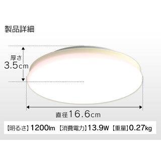 小型シーリングライト薄型1200lmSCL12L-UU電球色SCL12N-UU昼白色SCL12D-UU昼光色小型シーリングライトLEDライトLED小型照明電気節電工事不要省エネLEDLEDライト電球照明明るいシーリングライトLED電気アイリスオーヤマ