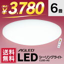 [ポイント3倍]\★税込3,780円★/ LEDシーリングライト 5.0 6畳調光 CL6D-AG LED 明かり リビング ダイニング 寝室 …