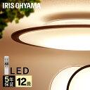 [スーパーSALE限定価格!]シーリングライト おしゃれ 12畳 led 北欧 調光調色 リモコン付 木枠 木目調 LEDシーリング…