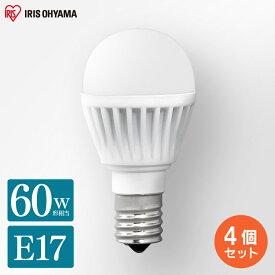 【4個セット】電球 led E17 60W アイリスオーヤマ 広配光 60形相当 昼光色 昼白色 電球色 LDA7D-G-E17-6T62P LDA7N-G-E17-6T62P LDA7L-G-E17-6T62P 6.5W LEDライト 電球 照明 ライト ランプ メーカー5年保証 長寿命 省エネ 節約 節電