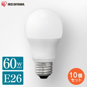 \●1個あたり約338円●/【10個セット】電球 led E26 60W アイリスオーヤマ 広配光 60形相当 昼光色 昼白色 電球色 LDA7D-G-6T62P LDA7N-G-6T62P LDA7L-G-6T62P 6.9W 送料無料 LEDライト 電球 ライト メーカー5年