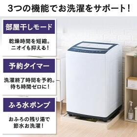 洗濯機全自動洗濯機8.0kgKAW-80A送料無料全自動部屋干しきれいキレイsenntakuki洗濯毛布洗濯器せんたっきぜんじどうせんたくき洗濯機おしゃれ着洗い毛布ステンレス槽アイリスオーヤマ
