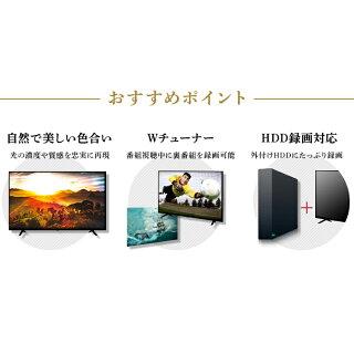 4K対応液晶テレビ55インチブラック55UB10P送料無料4K対応地デジBSCSテレビ液晶テレビアイリスオーヤマ【予約】
