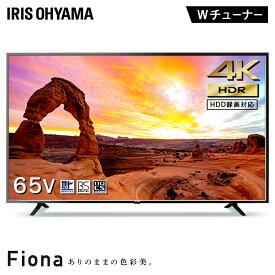 テレビ 65型 4K 新品 HDD多対応 65インチ 4K対応液晶テレビ ブラック 65UB10P送料無料 4K対応 地デジ BS CS テレビ 液晶テレビ アイリスオーヤマ