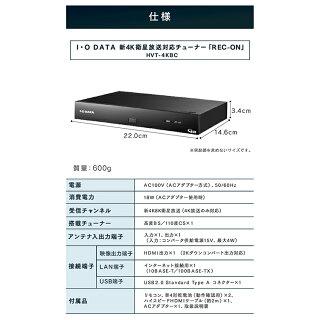 テレビ50型4K4Kテレビ液晶テレビ50インチブラック50UB10P+4KチューナーHVT-4KBC送料無料4K対応地デジBSCSテレビ液晶テレビアイリスオーヤマ