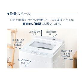 全自動洗濯機10.0kgIAW-T1001送料無料全自動洗濯機部屋干しきれいキレイsenntakuki洗濯せんたく毛布洗濯器せんたっきぜんじどうせんたくき大容量全自動自動洗濯機アイリスオーヤマ