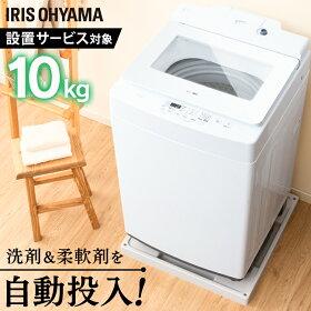 全自動洗濯機部屋干しきれいキレイsenntakuki洗濯せんたく毛布洗濯器せんたっきぜんじどうせんたくき大容量全自動自動洗濯機全自動洗濯機10.0kgIAW-T1001アイリスオーヤマ
