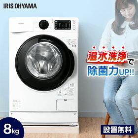 ドラム式洗濯機洗濯機ドラム式温水全自動部屋干しタイマー衣類洗濯ランドリードラム式温水洗浄温水コースなるほど家電白物家電ドラム式洗濯機8.0kgホワイトFL81R-Wアイリスオーヤマ
