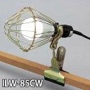 アイリスオーヤマ 光が広がるLEDクリップライト ILW-85CW【RCP】【★2】照明 ライト ワークライト 屋外 クリップ led対応