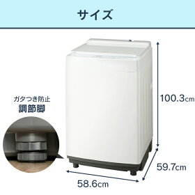 全自動洗濯機10.0kgPAW-101E送料無料全自動洗濯機部屋干しきれいキレイsenntakuki洗濯せんたく毛布洗濯器せんたっきぜんじどうせんたくき大容量全自動自動洗濯機アイリスオーヤマ
