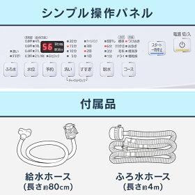 全自動洗濯機8.0kgIAW-T802E送料無料全自動洗濯機8.0kg全自動洗濯機部屋干しきれいキレイsenntakuki洗濯毛布洗濯器せんたっきぜんじどうせんたくき洗濯機おしゃれ着洗いステンレス槽アイリスオーヤマ