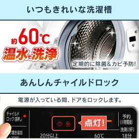 洗濯機ドラム式洗濯機7.5kgホワイト白FL71-W/W送料無料洗濯ドラム式全自動家電生活家電白物家電部屋干しタイマーアイリスオーヤマ新生活一人暮らしシンプル単身全自動洗濯機7kg衣類