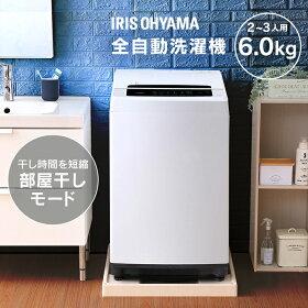 全自動洗濯機6.0kg全自動洗濯機部屋干しきれいキレイsenntakuki洗濯毛布洗濯器せんたっきぜんじどうせんたくき洗濯機全自動洗濯機6.0kgIAW-T602Eアイリスオーヤマ