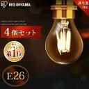 \最安値挑戦中3,950円/【4個セット】電球 e26 60W led LED led電球 LED電球 フィラメント アイリスオーヤマ LDA7N-G…