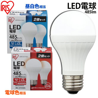 LED bulb same color two set LDA7N-H-V19 *2. LDA7L-H-V19 *2 IRIS OHYAMA 26 clasp public electric bulb led lighting equipment led lighting power consumption longer life E26