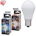 【あす楽】LED電球 E17 40W相当 小形電球 広配光昼白色・電球色 LDA4N-G-E17-4T2・LDA5L-G-E17-4T2 アイリスオーヤマ電球 ...