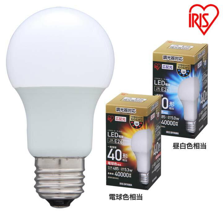 【あす楽】LED電球 調光器対応 E26 広配光 40W 昼