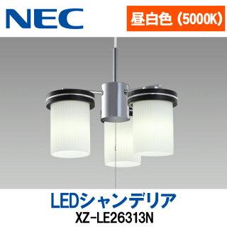 【送料無料】NEC/LEDシャンデリアXZ-LE26313N【照明天井照明インテリアライトお洒落吹き抜け】【D】【RCP】