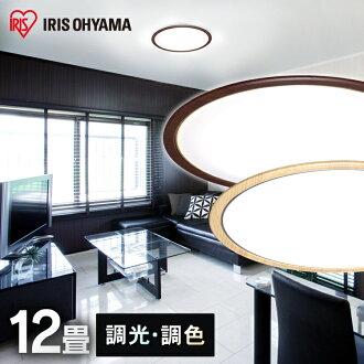 Led Ceiling Light Thin Toning Anese Style Room Living Dining Lighting Timer Saving Energy Iris Ohyama With Fashion 12