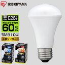 電球 LED電球 アイリスオーヤマ 人感センサー付 E26 60W LED電球 LED 電球 人感センサー 人感 センサー 昼白色 電球色…