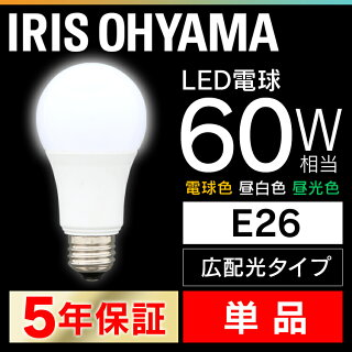 LED電球E26広配光タイプ60W形相当LDA7N-G-6T4アイリスオーヤマ