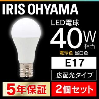 LED電球E17広配光タイプ40W形相当LDA4N-G-E17-4T42P2個セットアイリスオーヤマ