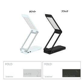 USB 21LEDライト 充電器5000mA付 ブラック・ホワイト GH-BTLA5000 【GH】【TC】