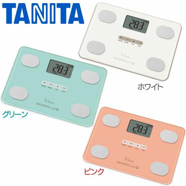 タニタ〔TANITA〕 体組成計 Fit Scan FS-102 ホワイト・ピンク・グリーン【KM】【TC】【体組成計 体重計 デジタル】