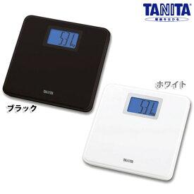 TANITA(タニタ) デジタルヘルスメーター HD-662 ブラック(BK)・ホワイト(WH)【K】【D】 (体重計/健康用品/コンパクト)【お取寄せ品】