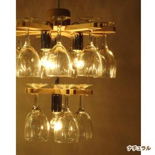 【送料無料】フレイムスGrassChandelierグラスシャンデリアライト4灯ナチュラル・ダークブラウンDP-061-3・DP-061-3DB【TD】【デザイナーズ照明おしゃれ照明インテリアライト】【代引き不可】