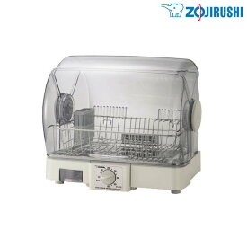 食器乾燥器 5人分 乾燥機 食器 皿 家事 ZOJIRUSHI 象印 EYJF50・HA【送料無料】【TC】