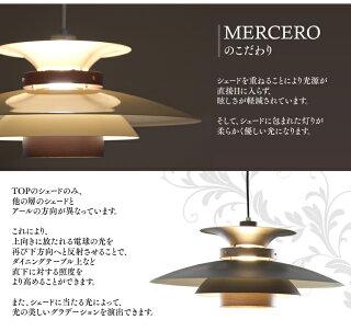 ペンダントライト北欧MERCEROメルチェロLT-7443【デザインペンダントライトデザイナーズLEDおしゃれライト北欧風インテリア照明】【電球別】【IF】