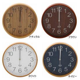 掛時計 電波時計 28cm 曲げ木時計 プライウッド 掛時計 時計 掛け時計 壁掛け時計 おしゃれ お洒落 可愛い かわいい プレゼント 一人暮らし ひとり暮らし シンプル ナチュラル 木目 木製