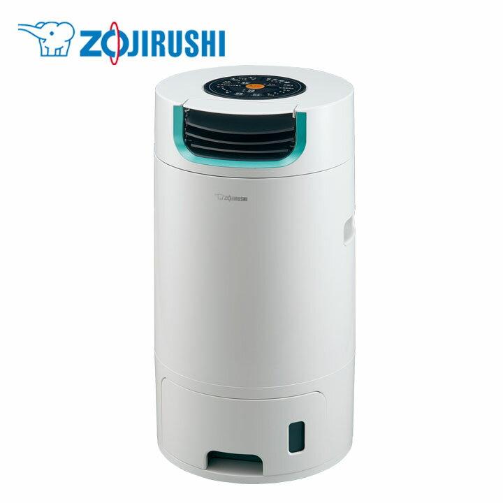 衣類乾燥除湿機 RJ-XS70送料無料 部屋干し お洗濯 乾燥機 象印 ZOJIRUSHI 【D】
