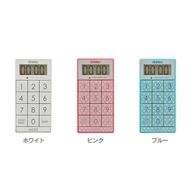 ドリテック〔DRETEC〕 デジタルタイマー「スリムキューブ」 T-520 WT(ホワイト)・PK(ピンク)・BL(ブルー) 【K】【TC】【メール便】【代金引換、後払い決済不可・日時指定不可】【MAIL】