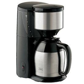 [エントリーでP2倍★27日迄]アロマサーモ ブラック JCN-1031/SZ送料無料 コーヒー コーヒー用品 ドリップコーヒー ハンドドリップ ドリッパー メリタ【D】