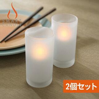 【B】【TC】グラスキャンドル2個セットSC2221ホワイト卓上ライト贈り物卓上照明インテリア照明机上【ELUX】