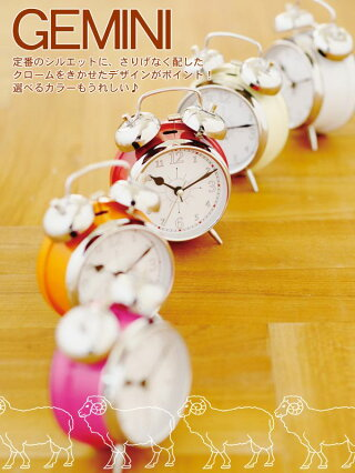 GEMINIテーブルクロックCL-4980[ホワイト/アイボリー/オレンジ/ピンク/レッド/ブラック]【TC】【壁掛け時計/インテリア雑貨/ギフト/プレゼント/ポップ】【RCP】【お取寄せ品】