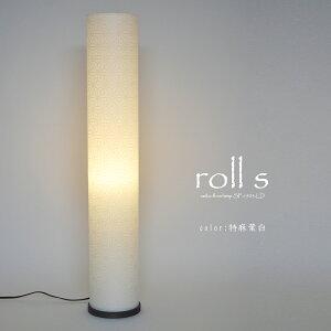 【日本製和紙照明】和紙照明 和風照明 スタンドライト フロアライト LED対応 置き型 和室照明 フロア テーブル 和室 和風 提灯 あかり モダン オシャレ かわいい インテリア 彩光デザイン 店