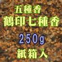 00672tsuru125g01