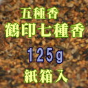00673tsuru125g01