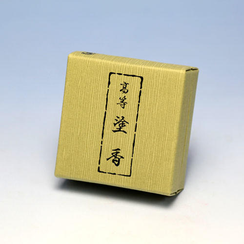 ◆高等 塗香 紙箱 15g入◆玉初堂 GYOKUSHODO 日本製【塗香】【抹香】【メール便発送可能商品_3】