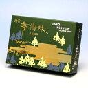 Jinkokoujyurindai04