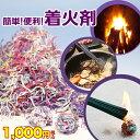 ◆らくらくチャッカー 200g◆【着火剤】東海製蝋 日本製 たき火・キャンプ・バーベキュー・BBQ・火付け【メール便…