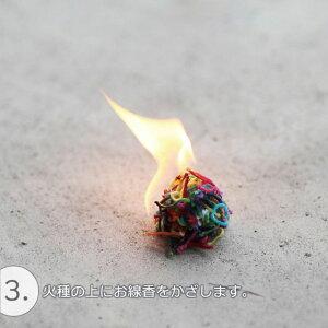らくらくチャッカー(200g)着火剤火付け火おこし焚き付け