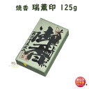008072zuikun12501
